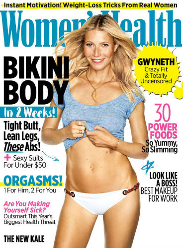 gwyneth-paltrow-abs
