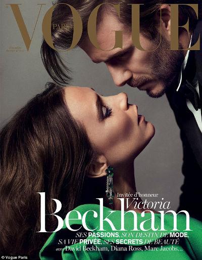 victoria-beckham-vogue