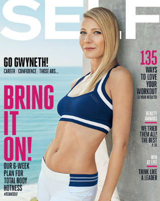 gwyneth_paltrow_abs