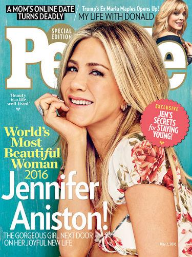 jennifer-aniston-most-beautiful
