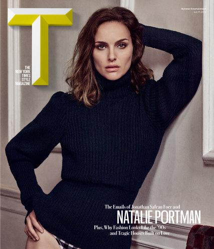 natalie-portman-underwear
