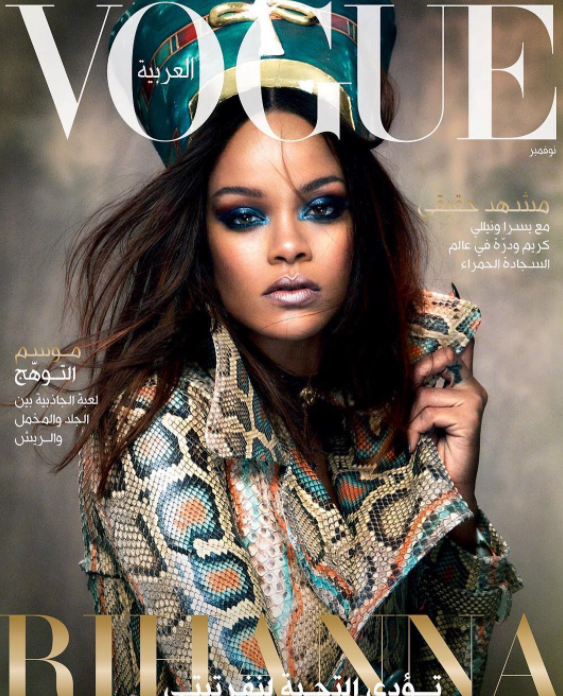 Rihanna Vogue Arabia